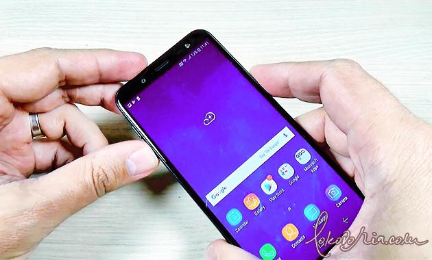 Screenshot on Samsung