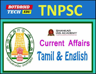 shankar ias academy current affairs in tamil and english