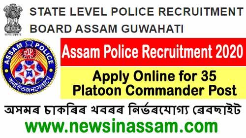 Assam Police Vacancy 2020