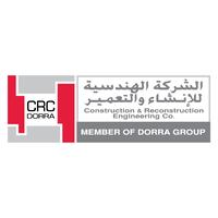 مطلوب مدير مراقبة تكاليف لشركة CRC-DORRA