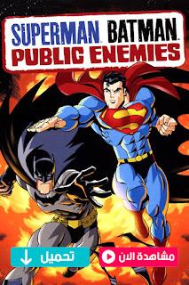 مشاهدة وتحميل فيلم سوبرمان باتمان اعداء الجميع Superman/Batman: Public Enemies 2009 مترجم عربي