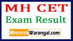 MH CET Result 2017 - MHT CET 2017 Results Download