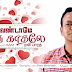 Vendame Manitha Kadhalae :- Ravi Bharath