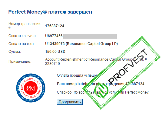 Депозит в Resonance Capital Group