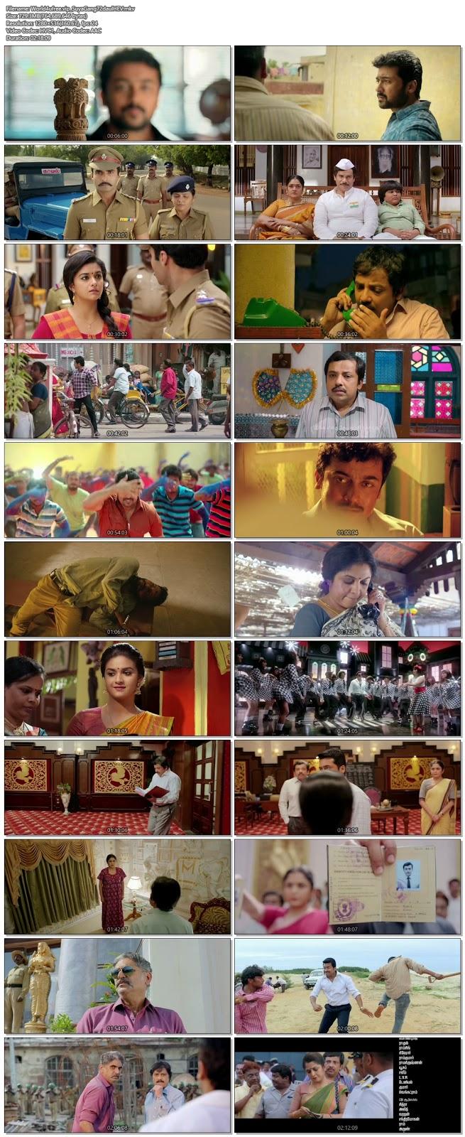 Suriya Ki Gang 2018 Dual Audio 720p HDRip 700Mb x265 HEVC world4ufree.fun , South indian movie Suriya Ki Gang 2018 hindi dubbed world4ufree.fun 720p hdrip webrip dvdrip 700mb brrip bluray free download or watch online at world4ufree.fun