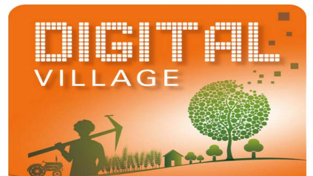 https://www.technologymagan.com/2019/10/indias-first-digital-village-became-the-pride-of-the-country.html