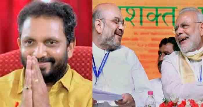 Failure of BJP in Kerala Assembly Elections 2021, Kottayam, News, Politics, Assembly-Election-2021, Narendra Modi, Kerala