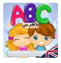 تحميل أفضل تطبيق تعلم اللغة الانجليزية للاطفال بسهولة