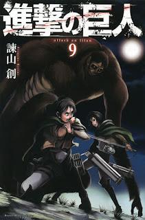 進撃の巨人 コミックス 第9巻 | 諫山創(Isayama Hajime) | Attack on Titan Volumes