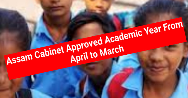 Assam Academic Year To Starts From April To March Due To COVID