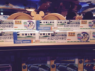 Disney Toy Tram