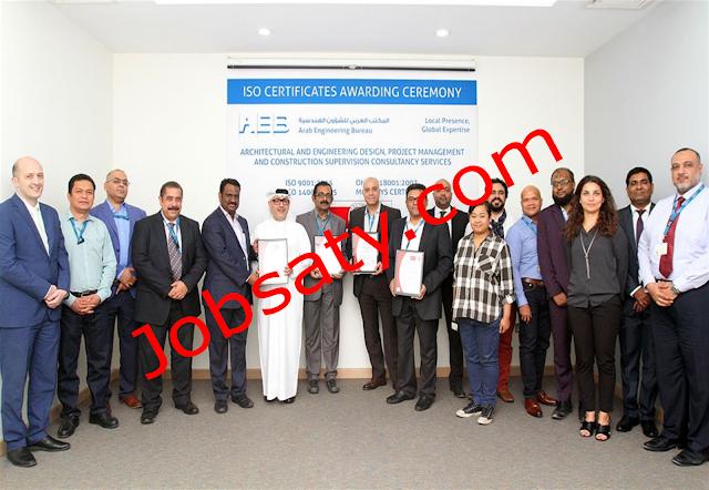 عاجل يعلن المكتب العربي للشؤون الهندسية بقطر عن وظائف مهندسين في شتي التخصصات