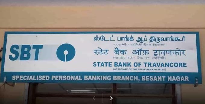 SBI • (BESANT NAGAR,  CHENNAI) • NEW Branch