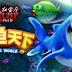 [AD] Hướng dẫn cách chơi bắn cá Fishing World