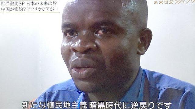 Acara Jipangu Sindir Jebakan Utang China