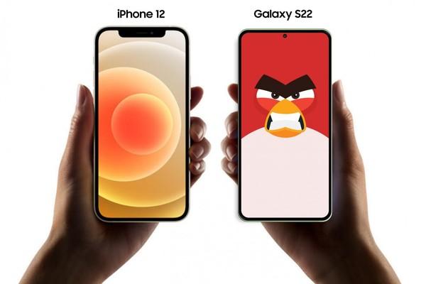 معلومات جديدة عن هاتف Galaxy S22 من سامسونغ