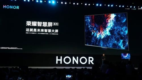 Huawei officially sells the Honor brand
