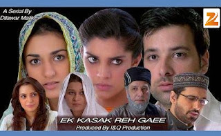 'Ek Kasak Reh Gayee' Serial on Zindagi Tv  Wiki Story,Cast,Title Song, Promo,Timing