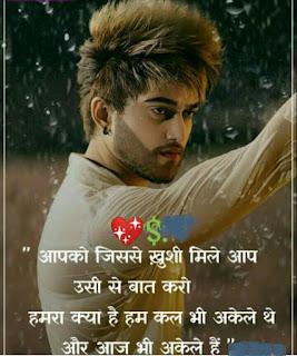 beautiful love status,love story status