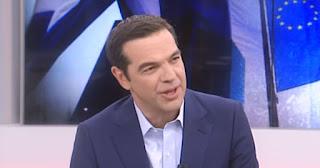Τσίπρας: «Αν βγεις βόλτα στην Αθήνα, επιτέλους βλέπεις μόνο χαμογελαστά πρόσωπα»
