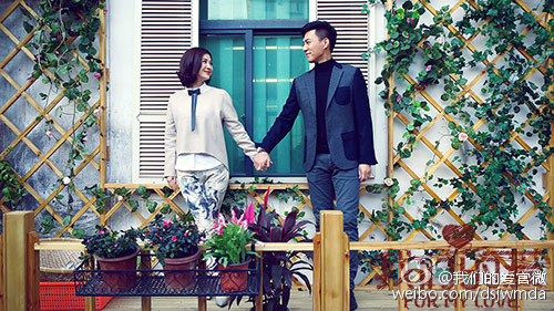 For My Love Chinese drama