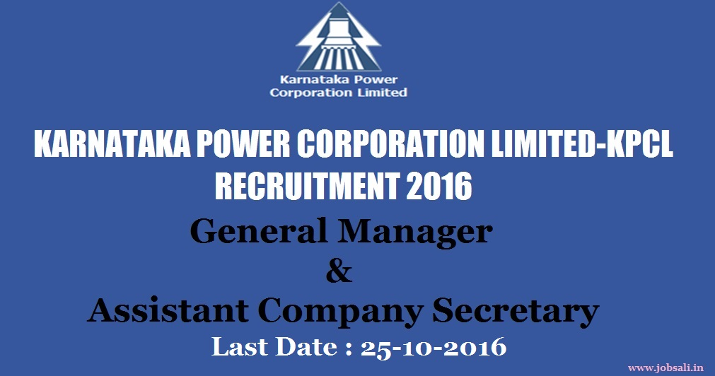 KPCL Job Vacancies, KPCL Recruitment