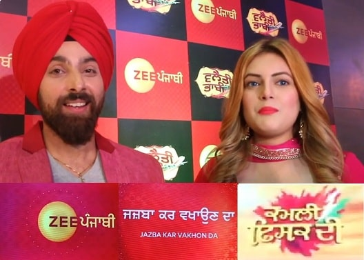 Zee Punjabi brand new Punjabi channel Started regular transmission