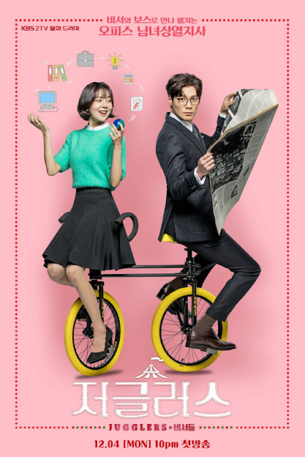 Jugglers korean drama