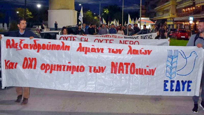 Η Επιτροπή Ειρήνης Αλεξανδρούπολης καλεί σε σύσκεψη ενάντια στη συμφωνία Ελλάδας - ΗΠΑ