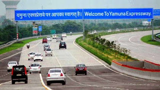 fastag-on-yamuna-expressway