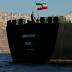 Εμπλοκή μεγάλης εταιρίας ελληνικών συμφερόντων, με το ιρανικό τάνκερ