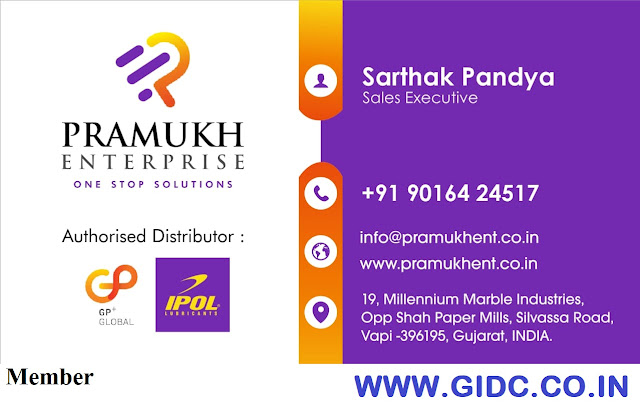 PRAMUKH ENTERPRISE - 9016424517 VAPI