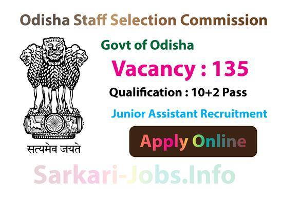 OSSC Junior Assistant Recruitment Apply Online