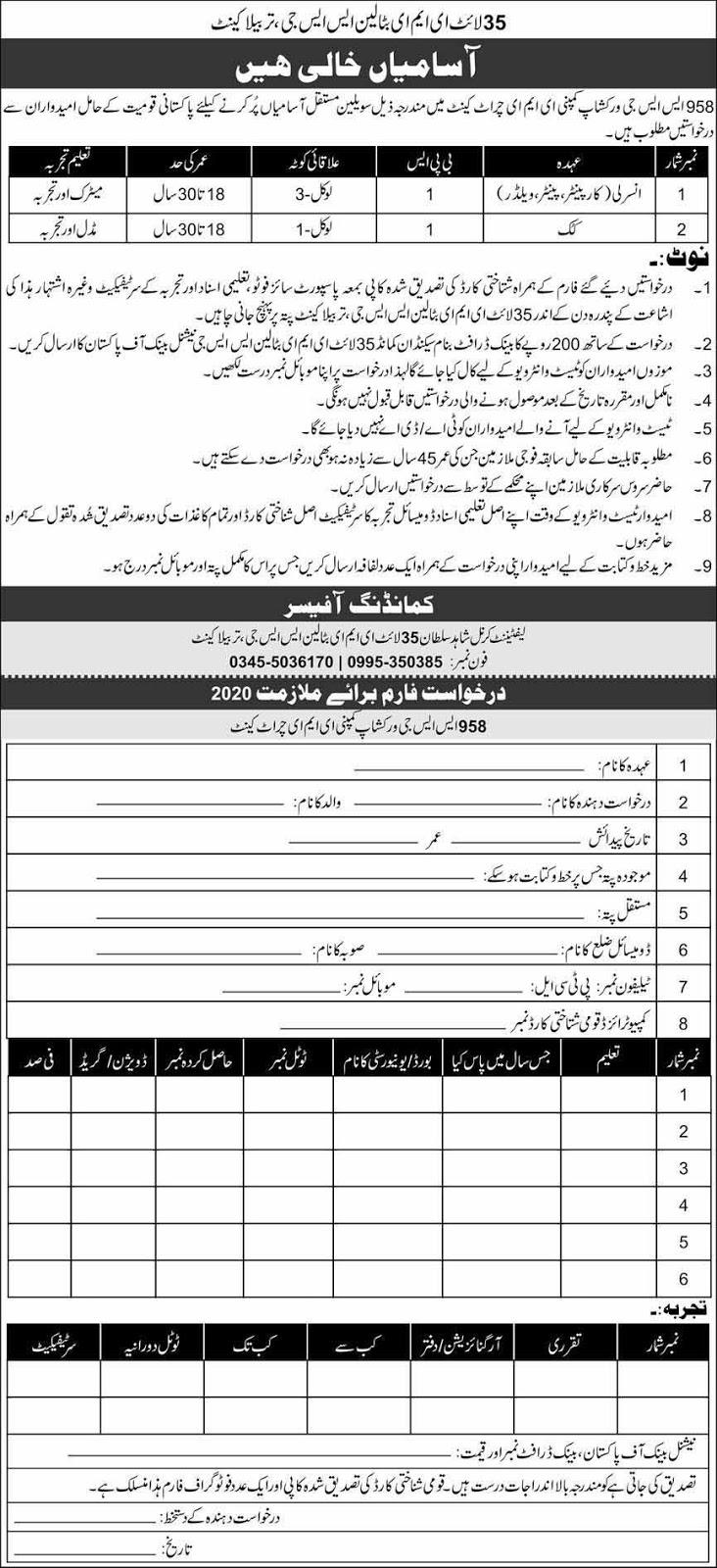 Pak Army jobs in 35 Lite EME Batalian (SSG) Tarbela Cantt