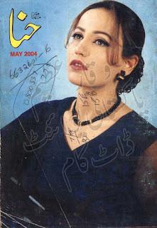 Hina Digest May 2004