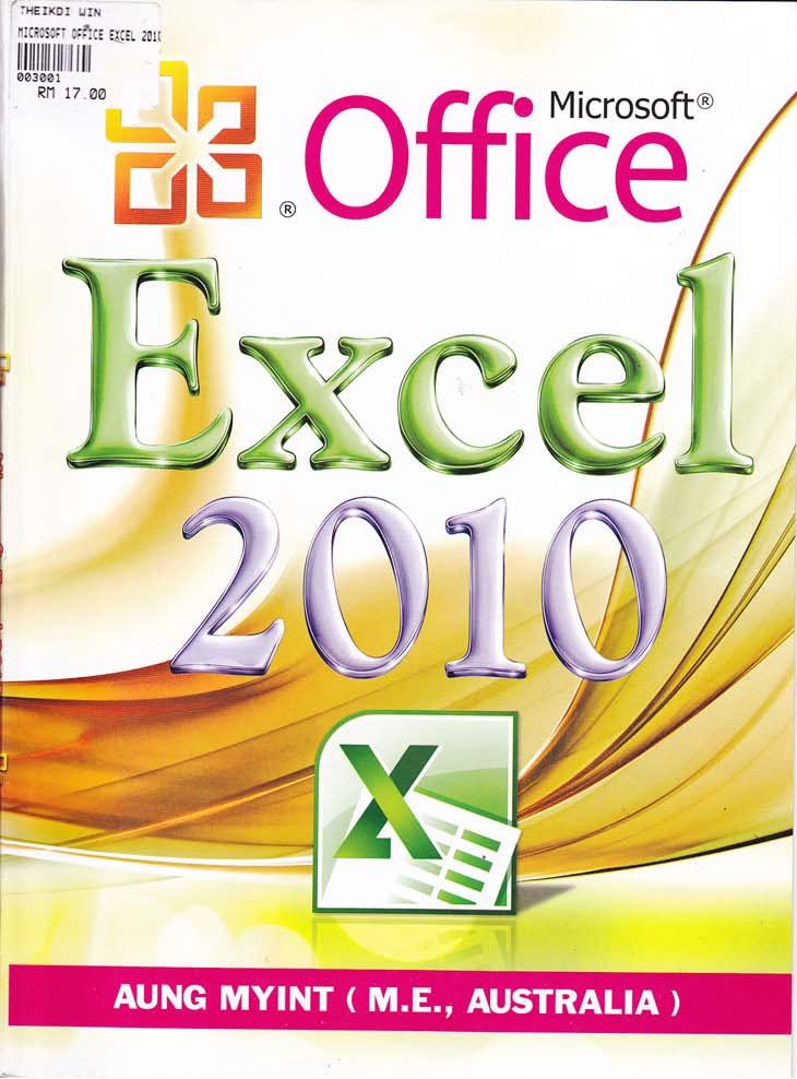 Computer free download ebook myanmar