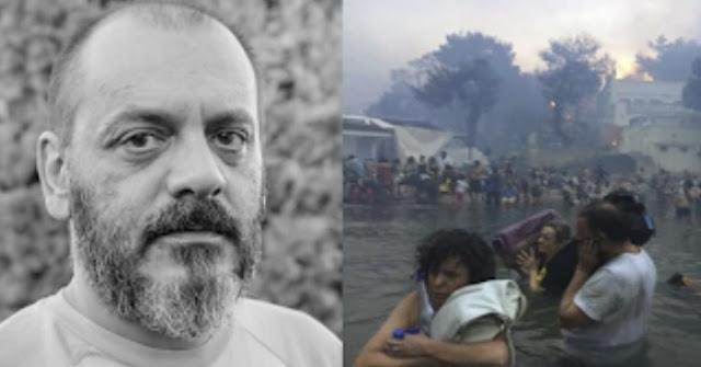 """""""Εγώ φταίω για τις φωτιές, εγώ και για τα θύματα. Αλλά μην περιμένετε συγνώμη"""""""
