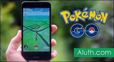 http://www.aluth.com/2016/12/pokemon-go-released-to-sri-lanka.html