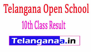 TS Open School SSC 10th Class Results | TOSS Inter SSC / 10th Class Result
