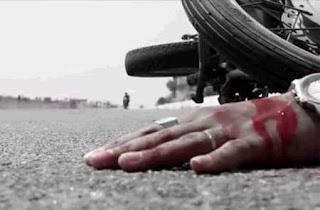 बाइक—साईकिल की आमने—सामने टक्कर, एक की मौत | #NayaSabera
