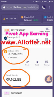 Pivot App Payment Proof