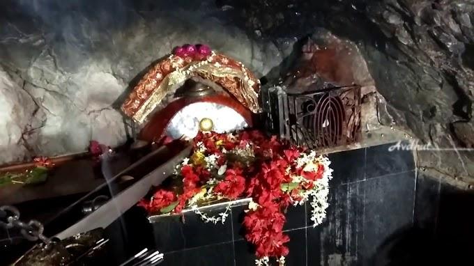 मुंगेर चंडी स्थान | Chandika Asthan Temple Of Munger