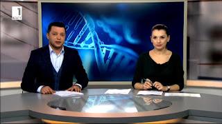 http://news.bnt.bg/bg/a/preprogramirane-na-zhivota