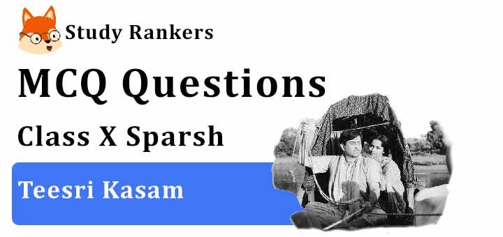 MCQ Questions for Class 10 Hindi: Ch 13 तीसरी कसम के शिल्पकार शैलेन्द्र क्षितिज