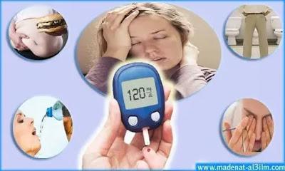 ما هي اعراض ارتفاع السكر في الدم
