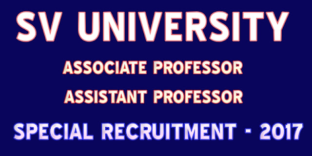 SVU-Special-Recruitment-2017