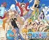 One Piece: Se acerca el Arco final del manga