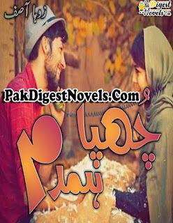 Chupa Hamdam Complete Novel By Zoha Asif
