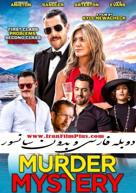 دانلود فیلم جدید iran film
