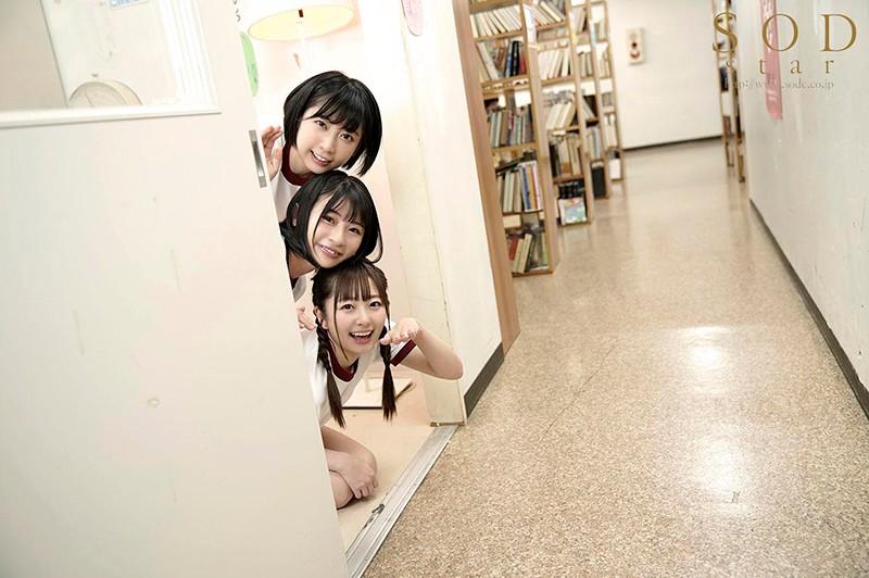 年轻的三巨头齐聚校园!实习老师被榨成人乾!